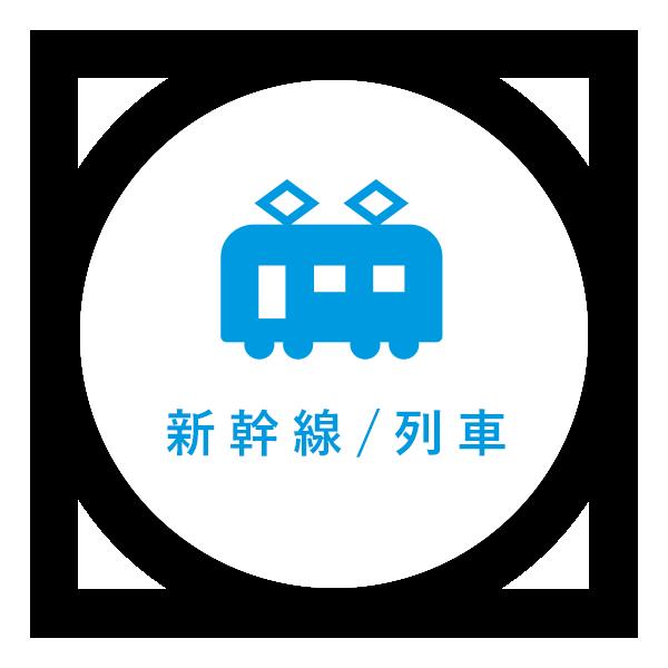 旅行企画手配・旅行代理店|東京都目黒区 株式会社メメントリップ